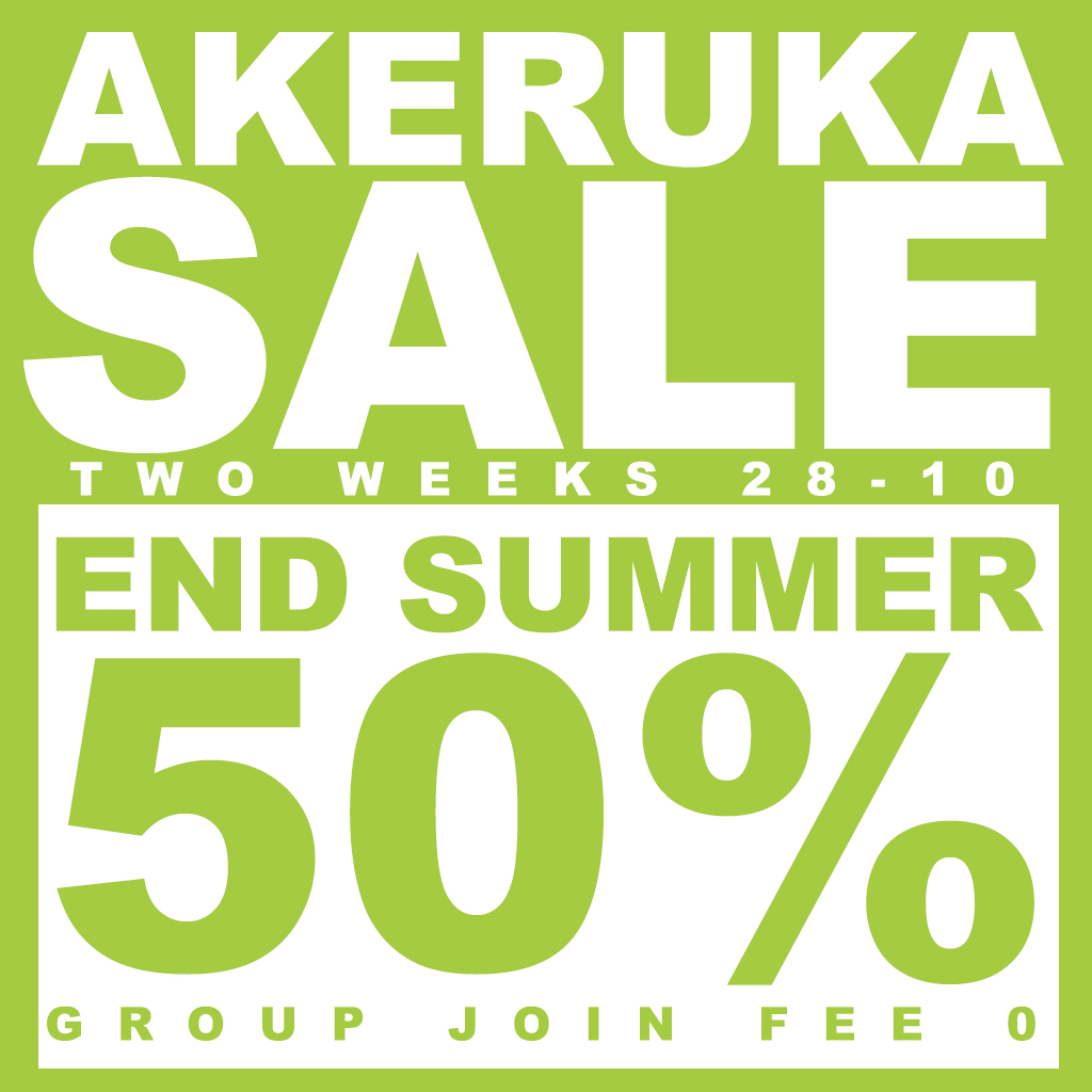 Akeruka sale end summer
